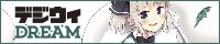 dwcd-0015_banner_s