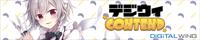 """dwcd-0025_banner_S"""" width="""