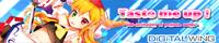 """dwcd-0026_banner_S"""" width="""