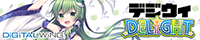 """dwcd-0031_banner_S"""" width="""