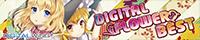 """dwcd-0032_banner_S"""" width="""