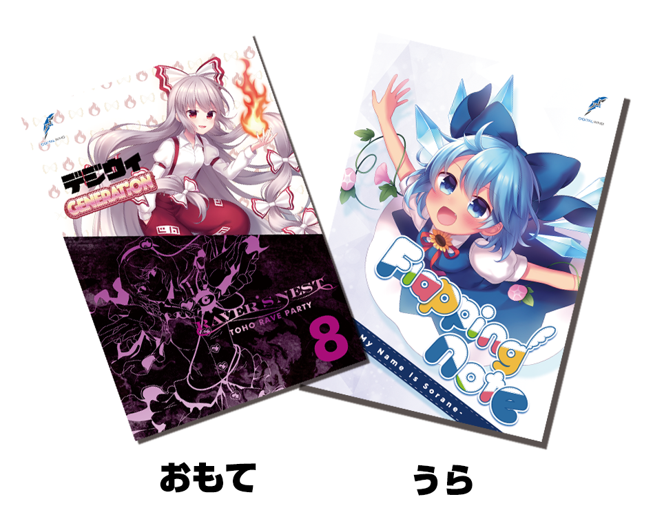 C92_Poster.png