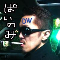 katsu_prof