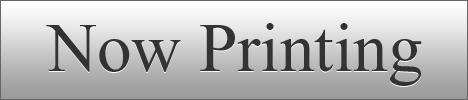printing_bannar_s_l